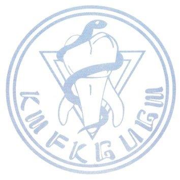 Logo KM FKG UGM